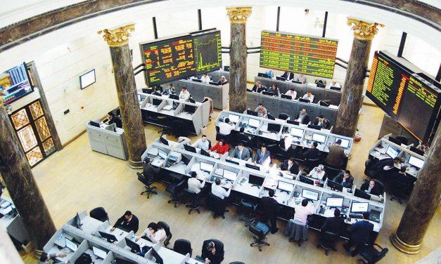 مصر – إرتفاع الأحتياطي النقدي الأجنبي رغم ركود الأقتصاد العالمي بسبب الجائحة