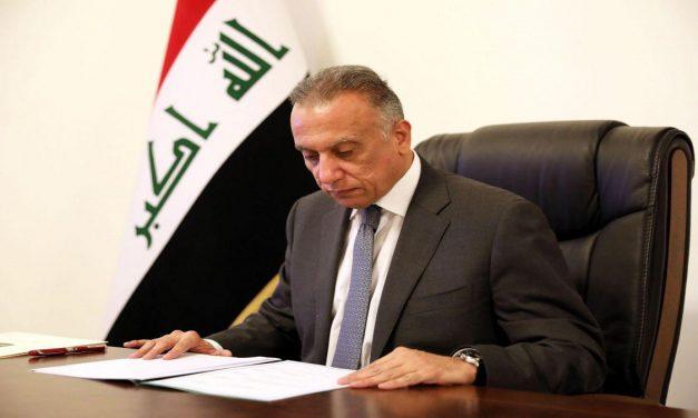 الكاظمي يقيل محافظ ذي قار على خلفية الاحتجاجات