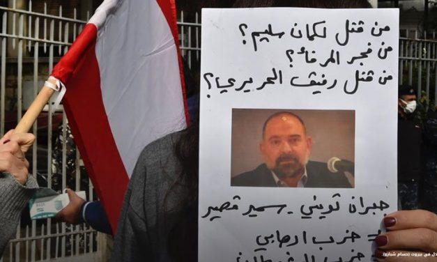 """رئيس الوزراء اللبناني يعلق لقمان سليم """"قدم وروحه الطاهرة"""" فداء لبنان"""