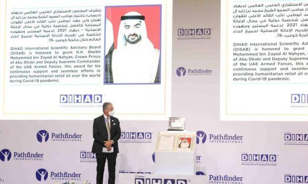 """محمد بن زايد """"أفضل شخصية دولية في مجال الإغاثة الإنسانية"""""""