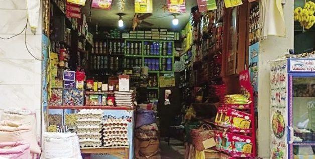 مصر- مجلس الوزراء يعلق رسمياٌ على أزمة (رفع أسعار السلع الغذائية)