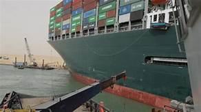 مصر تتحفظ على السفينة إيفرغيفن حتى إنتهاء التحقيق ودفع التعويضات