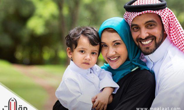 أساسيات الأسرة الناجحة