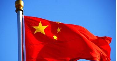 الصين تعلق جميع الأنشطة فى إطار الحوار الاقتصادى الاستراتيجى مع أستراليا