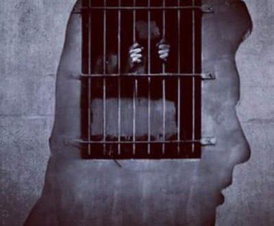 صرخة سجين