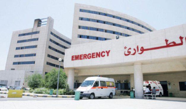 من أحرق مستشفى الأمير عبدالإله