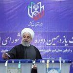 """""""إنتخابات الرئاسة الإيرانية"""" إغلاق مراكز التصويت وبدء فرز الأصوات"""